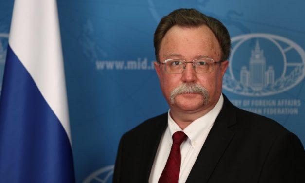 Ambassador of Russia