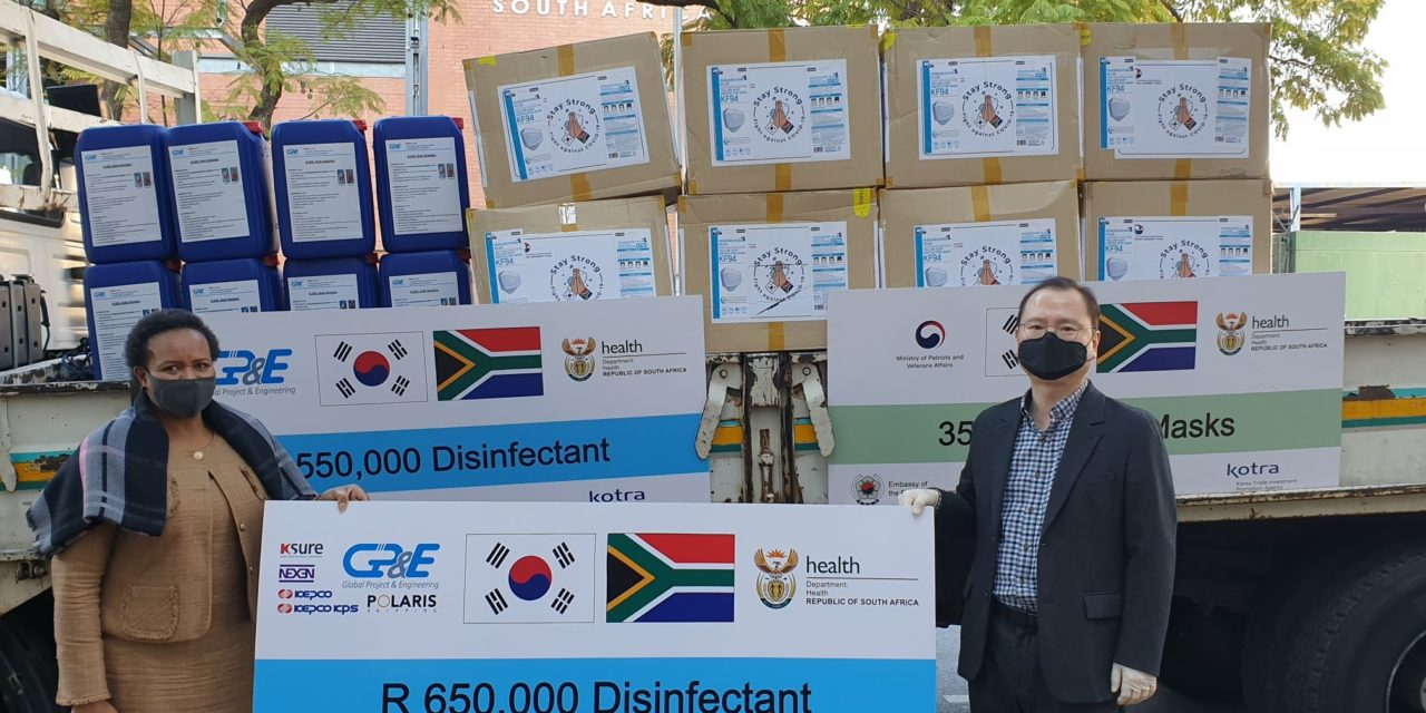 South Korea Donation of PPE to NDOH
